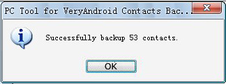 successfully backup android contacts to computer